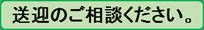 clip_image004_2